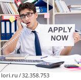 Купить «The businessman hiring new employees to cope with increased work», фото № 32358753, снято 3 августа 2017 г. (c) Elnur / Фотобанк Лори