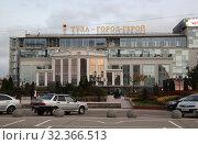 Дворец бракосочетания на площади Ленина. Тула (2019 год). Стоковое фото, фотограф Елена Ильина / Фотобанк Лори