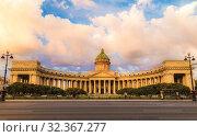 Панорама Казанского собора в Санкт-Петербурге на восходе солнца, Россия (2019 год). Стоковое фото, фотограф Наталья Волкова / Фотобанк Лори