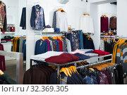 Купить «Interior of clothing shop», фото № 32369305, снято 6 декабря 2018 г. (c) Яков Филимонов / Фотобанк Лори