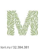 Ornamental letter M on white. Стоковая иллюстрация, иллюстратор Костенюкова Наталия / Фотобанк Лори