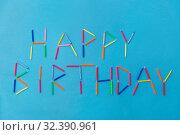 Купить «words happy birthday made of candles on blue», фото № 32390961, снято 11 декабря 2018 г. (c) Syda Productions / Фотобанк Лори