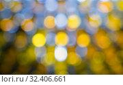 Купить «Abstract background of yellow and blue glare in defocus», фото № 32406661, снято 5 мая 2019 г. (c) Куликов Константин / Фотобанк Лори