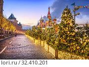 Москва. Новогодние елки Красной площади. Christmas trees on Red Square (2018 год). Стоковое фото, фотограф Baturina Yuliya / Фотобанк Лори