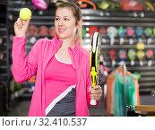 Купить «Modern woman in uniform is holding rocket», фото № 32410537, снято 7 февраля 2018 г. (c) Яков Филимонов / Фотобанк Лори