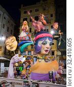Купить «Comic figures on Falles celebration», фото № 32410605, снято 18 марта 2019 г. (c) Яков Филимонов / Фотобанк Лори