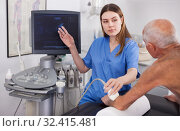 Купить «Doctor using ultrasound scan examining patient in hospital», фото № 32415481, снято 7 мая 2019 г. (c) Яков Филимонов / Фотобанк Лори