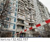 Ограничительная лента на фоне жилого многоэтажного дома происшествие (2019 год). Стоковое фото, фотограф Кузнецов Максим / Фотобанк Лори