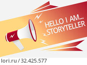 Купить «Conceptual hand writing showing Hello I Am..Storyteller. Business photo text introducing yourself as novels article writer Megaphone loudspeaker bubble important message speaking out loud», фото № 32425577, снято 20 февраля 2020 г. (c) easy Fotostock / Фотобанк Лори