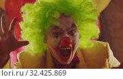 Купить «A crazy clown screaming on the viewer portraying a werewolf», видеоролик № 32425869, снято 10 декабря 2019 г. (c) Константин Шишкин / Фотобанк Лори
