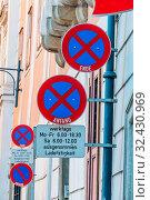 Schilder Halteverbot Innenstadt, Symbol für Verbot, Parkraum, Lieferverkehr. Стоковое фото, фотограф Zoonar.com/Erwin Wodicka / age Fotostock / Фотобанк Лори