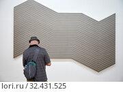 Купить «'Mas o Menos', 1964, Frank Stella, Centre Pompidou, Paris, France, Europe», фото № 32431525, снято 13 июля 2019 г. (c) age Fotostock / Фотобанк Лори