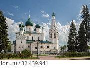 Купить «Церковь Ильи Пророка, Ярославль», фото № 32439941, снято 13 мая 2019 г. (c) Юлия Бабкина / Фотобанк Лори