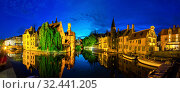 Belgium, Brugge, night cityscape, panoramic view (2019 год). Стоковое фото, фотограф Tryapitsyn Sergiy / Фотобанк Лори