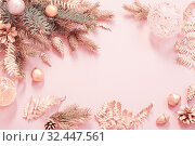 beautiful modern Christmas background in gold and pink colors. Стоковое фото, фотограф Майя Крученкова / Фотобанк Лори