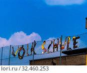 Schule, bunte Schrift, Symbol, lik für Bildung, Schulpflicht, Lernen. Стоковое фото, фотограф Zoonar.com/Erwin Wodicka / age Fotostock / Фотобанк Лори