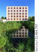 Купить «Danube University Krems, student hostel. Krems an der Donau, Lower Austria.», фото № 32464797, снято 25 июля 2019 г. (c) Bala-Kate / Фотобанк Лори