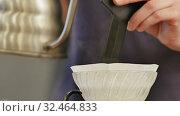Barista prepare filtered coffee. Стоковое видео, видеограф Vasily Alexandrovich Gronskiy / Фотобанк Лори