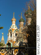 Купить «Russian Saint Cathedral church historical building in Nice», фото № 32473397, снято 3 декабря 2017 г. (c) Яков Филимонов / Фотобанк Лори