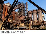 Купить «Closed metallurgical factory in Ostrava, Czech Republic», фото № 32474537, снято 6 декабря 2019 г. (c) Яков Филимонов / Фотобанк Лори