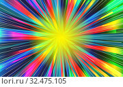 Купить «Festive background of bright colorful speed lines. Effect motion lines for comic book and manga. Radial rays from center of frame with effect explosion. Template for web and print design. Vector», иллюстрация № 32475105 (c) Dmitry Domashenko / Фотобанк Лори