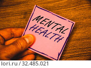 Купить «Writing note showing Mental Health. Business photo showcasing Psychological and Emotional Condition Wellbeing of a person», фото № 32485021, снято 10 июля 2020 г. (c) easy Fotostock / Фотобанк Лори