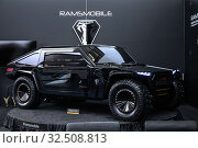 Купить «Ramsmobile RM-X2», фото № 32508813, снято 17 сентября 2019 г. (c) Art Konovalov / Фотобанк Лори