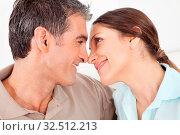 Купить «Verliebtes älteres Paar schaut sich tief in die Augen», фото № 32512213, снято 31 мая 2020 г. (c) age Fotostock / Фотобанк Лори