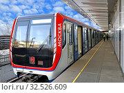 New Moskva train at Kuntsevskaya metro station. Moscow, Russia. Редакционное фото, фотограф Валерия Попова / Фотобанк Лори
