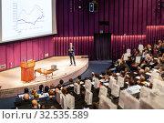 Купить «Speaker giving presentation on business conference event.», фото № 32535589, снято 18 октября 2019 г. (c) Matej Kastelic / Фотобанк Лори