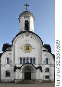 Church of Holy Martyr Elizabeth. Opalikha Microregion, Krasnogorsk, Russia. Редакционное фото, фотограф Валерия Попова / Фотобанк Лори