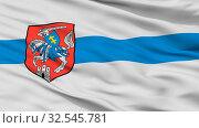 Siedlce City Flag, Country Poland, Closeup View, 3D Rendering. Стоковое фото, фотограф Zoonar.com/Igor Lubnevskiy / easy Fotostock / Фотобанк Лори