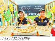 Купить «Russia, Samara, July 2017: blonde girls sell pizza in a small summer cafe on the Volga river embankment on a summer day. Text in Russian: salads, fruit drinks.», фото № 32572009, снято 11 июня 2017 г. (c) Акиньшин Владимир / Фотобанк Лори