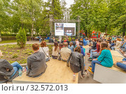 "Купить «Russia, Samara, July 2017: young people listen to a lecture on the embankment at the festival ""Volgafest"" on a summer day. Text in Russian: today the factories are turning into lofts.», фото № 32572013, снято 11 июня 2017 г. (c) Акиньшин Владимир / Фотобанк Лори"