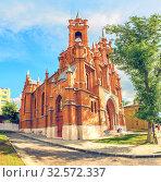 Russia, Samara, April 2016: Temple of the Sacred Heart of Jesus. The Polish church (1902-1906) . (2017 год). Редакционное фото, фотограф Акиньшин Владимир / Фотобанк Лори