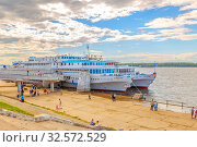 "Купить «Russia, Samara, June 2017: Motor ships ""Alexey Tolstoy"" and ""A.I.Gerzen"" on the pier. in a summer sunny day. Text in Russian: Tolstoy, Herzen.», фото № 32572529, снято 23 июня 2017 г. (c) Акиньшин Владимир / Фотобанк Лори"