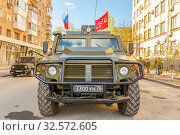 "Купить «Russia, Samara, May 2017: Army special armored car ""Tiger"" cooked for the parade on Victory Day on a spring sunny day.», фото № 32572605, снято 7 мая 2017 г. (c) Акиньшин Владимир / Фотобанк Лори"