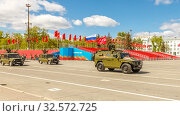 "Купить «Russia, Samara, May 2017: Army special armored car ""Tiger"", on Kuibyshev Square on Victory Day on a spring sunny day.», фото № 32572725, снято 7 мая 2017 г. (c) Акиньшин Владимир / Фотобанк Лори"