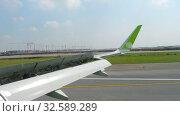 Купить «Aerial view from landing airplane», видеоролик № 32589289, снято 18 августа 2019 г. (c) Игорь Жоров / Фотобанк Лори