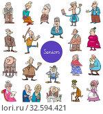 Cartoon Illustration of Women and Men Senior Characters Large Set. Стоковое фото, фотограф Zoonar.com/Igor Zakowski / easy Fotostock / Фотобанк Лори