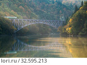 Купить «Autumn fall foliage Fukushima First Bridge View Point daiichi kyouryou in Mishima Fukushima Japan», фото № 32595213, снято 6 июля 2020 г. (c) easy Fotostock / Фотобанк Лори