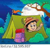 Scout in tent theme image 2 - picture illustration. Стоковое фото, фотограф Zoonar.com/Klara Viskova / easy Fotostock / Фотобанк Лори