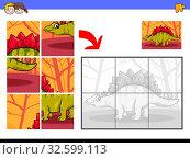 Cartoon Illustration of Educational Jigsaw Puzzle Activity Game for Children with Funny Dinosaur Character. Стоковое фото, фотограф Zoonar.com/Igor Zakowski / easy Fotostock / Фотобанк Лори