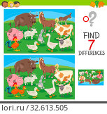 Купить «Cartoon Illustration of Finding Seven Differences Between Pictures Educational Activity Game for Children with Farm Animal Characters Group», фото № 32613505, снято 3 июня 2020 г. (c) easy Fotostock / Фотобанк Лори