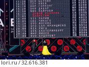 Купить «Песня года 2019. Концерт в ВТБ Арене 07.12.2019.», эксклюзивное фото № 32616381, снято 7 декабря 2019 г. (c) Алексей Бок / Фотобанк Лори