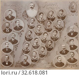 Shamrock Lacrosse Club. Champions of the world 1901-1902, 1901. Редакционное фото, фотограф ARTOKOLORO QUINT LOX LIMITED / age Fotostock / Фотобанк Лори