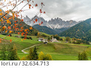 Купить «The famous church St. Magdalena in Santa Maddalena in Villnoess valley, South Tyrol on a colourful autumn day.», фото № 32634713, снято 24 октября 2019 г. (c) easy Fotostock / Фотобанк Лори