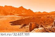 Купить «Lifeless martian landscape», фото № 32637101, снято 21 февраля 2020 г. (c) easy Fotostock / Фотобанк Лори