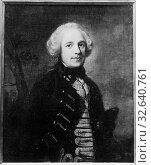 Johan Henrik Scheffel, Johan Ludvig Hård, 1719-1798, painting, Oil, Height, 79 cm (31.1 inches), Width, 66 cm (25.9 inches) (2019 год). Редакционное фото, фотограф ARTOKOLORO QUINT LOX LIMITED / age Fotostock / Фотобанк Лори