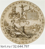Купить «Study for a Stained-Glass Window with the Coat of Arms of the Barons von Paar (recto), Study for a Scepter with the Initials MB verso), Georg Pencz (German...», фото № 32644797, снято 5 июля 2020 г. (c) age Fotostock / Фотобанк Лори